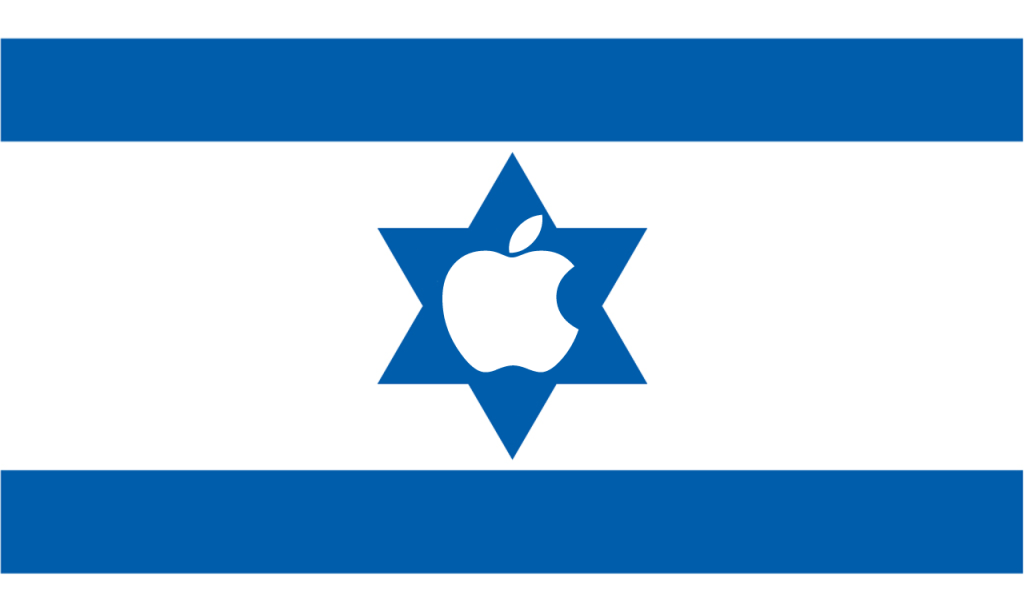 Tim Cook - Apple in Israel