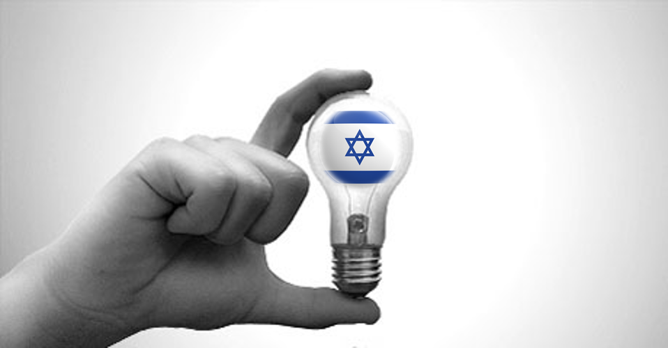 Israel Start Ups Technology