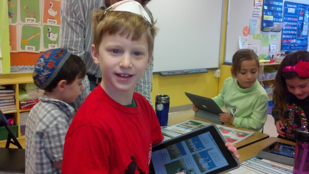 iPad in School - Jewish Schools and Technology