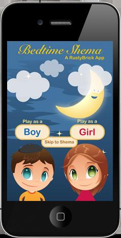 RustyBrick Bedtime Shema App