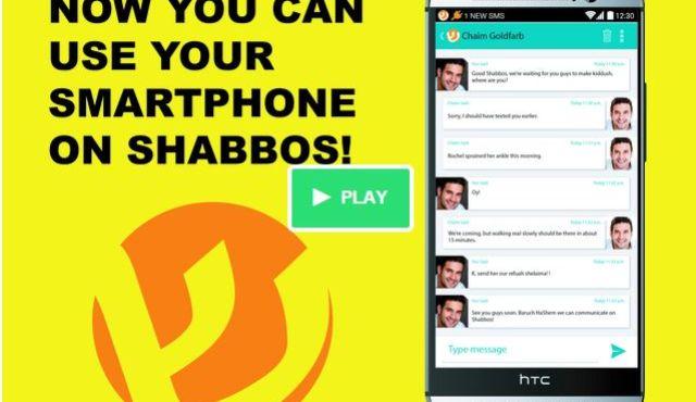 Shabbos App