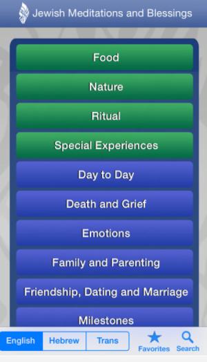 Rabbinical-Assembly-Mobile-App-Sanctiful-app